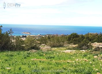 Thumbnail Land for sale in Peyia Forest, Peyia, Paphos, Cyprus