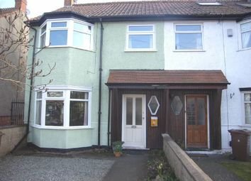 Thumbnail 3 bedroom end terrace house for sale in Park Avenue West, Chanterlands Avenue, Hull