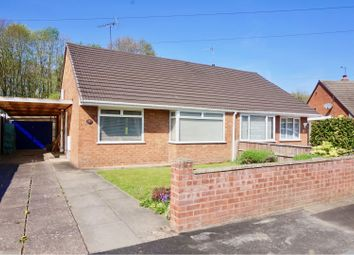 Thumbnail 2 bed semi-detached bungalow for sale in Hadley Gardens, Telford