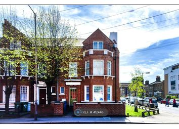 Thumbnail 2 bed end terrace house to rent in Hanover Park, London