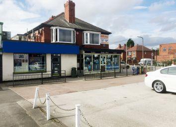 Thumbnail Retail premises for sale in Doncaster DN5, UK