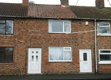 Thumbnail 1 bed cottage to rent in Manor Court, Church View, Brompton, Northallerton