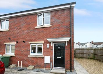 Thumbnail 2 bed end terrace house for sale in Meadowland Close, Caerphilly, Caerphilly Borough