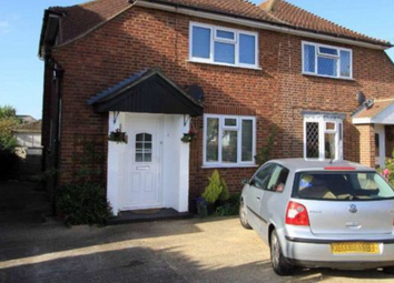Thumbnail 2 bedroom semi-detached house for sale in St. Laurence Close, Cowley, Uxbridge