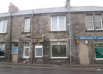 Thumbnail 1 bed terraced house to rent in Appin Crescent, Dunfermline