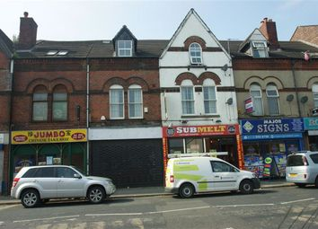 Thumbnail Retail premises to let in Meanwood Road, Leeds