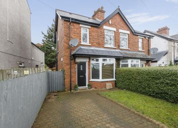 Thumbnail 3 bed semi-detached house for sale in North Road, Ballyhackamore, Belfast