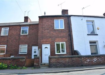 Thumbnail 2 bed terraced house for sale in Low Green, Knottingley, Pontefract