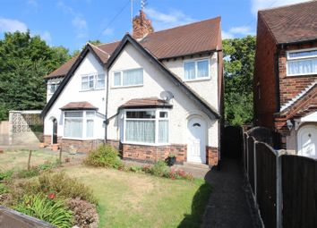 3 bed semi-detached house for sale in Austins Drive, Sandiacre, Nottingham NG10