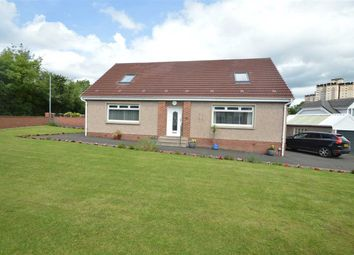 Thumbnail 4 bed detached house for sale in Catrine Crescent, Motherwell