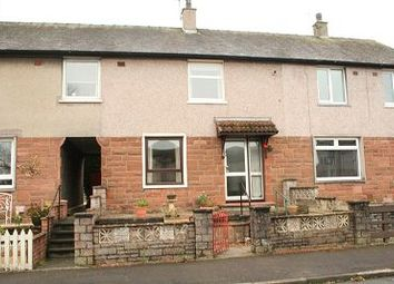 Thumbnail 2 bed terraced house for sale in 14 Hamilton Avenue, Dumfries