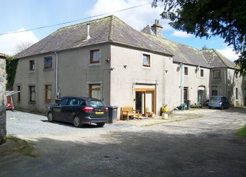 Thumbnail 2 bed terraced house for sale in Minnigaff, Newton Stewart