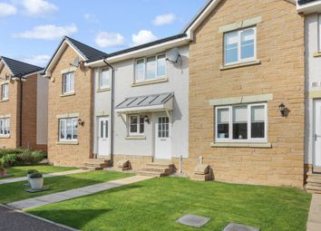 Thumbnail 2 bed terraced house for sale in 6 South Chesters Park, Bonnyrigg