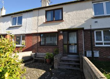 Thumbnail 2 bed terraced house for sale in 25 Kingsway, Forres