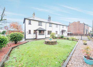 Thumbnail 3 bedroom semi-detached house for sale in Church Lane, Charnock Richard, Chorley