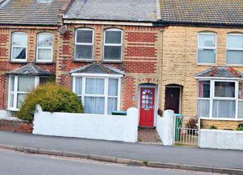 Thumbnail 1 bedroom flat for sale in 16B Crescent Road, Bognor Regis, West Sussex