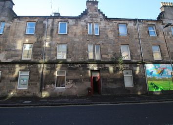 Thumbnail 1 bed flat for sale in Glasgow Road, Dumbarton, Dunbartonshire (Dumbarton)
