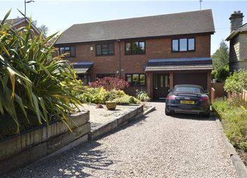 Thumbnail 4 bed semi-detached house for sale in Pine Bank, Bishops Cleeve