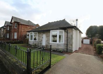 Thumbnail 2 bed detached bungalow for sale in Drymen Road, Balloch, Alexandria
