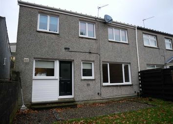 Thumbnail 3 bed end terrace house for sale in Lomond Place, Cumbernauld, Glasgow