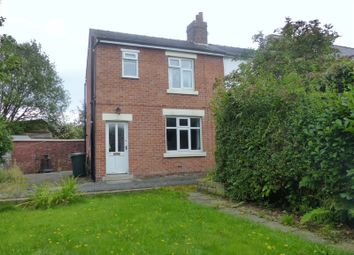Thumbnail 2 bed terraced house to rent in 30B Parr Lane, Eccleston