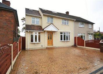 Thumbnail 5 bed semi-detached house for sale in Garron Lane, South Ockendon