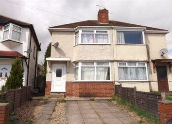 Thumbnail 3 bed property to rent in Woodbine Croft, Sheldon, Birmingham