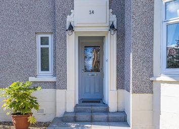 14 Lochbrae Drive, High Burnside, Glasgow G73