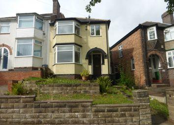 Thumbnail 3 bed semi-detached house to rent in Woolmore Road, Erdington, Birmingham