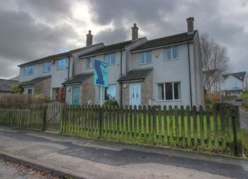 Thumbnail 2 bed end terrace house for sale in The Hill, Brigham, Cockermouth