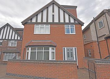 Thumbnail 5 bed detached house to rent in Lenton Boulevard, Lenton, Nottingham