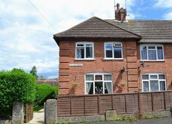 Thumbnail 3 bedroom terraced house for sale in Ryland Road, Kingsley, Northampton