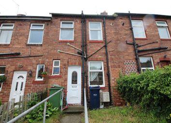 Thumbnail 2 bed property to rent in May Avenue, Winlaton Mill, Blaydon-On-Tyne