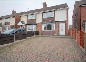 Thumbnail 2 bed semi-detached house to rent in Coronation Street, Overseal, Swadlincote