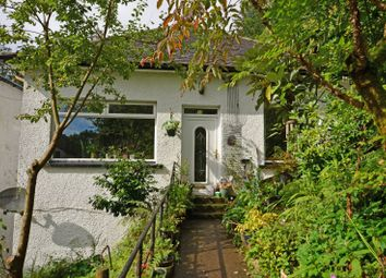 Thumbnail 2 bedroom semi-detached house for sale in Kilmun Court, Kilmun, Dunoon, Argyll