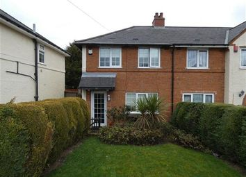 Thumbnail 3 bedroom end terrace house for sale in Holcombe Road, Tyseley, Birmingham