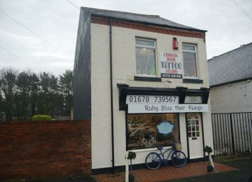 Thumbnail Commercial property for sale in 1 Front Street, Klondyke, Cramlington
