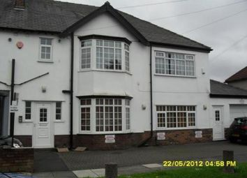 Thumbnail 2 bed flat to rent in Millersdale Road, Mossley Hill, Liverpool, Merseyside