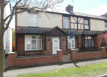 Thumbnail 3 bed semi-detached house for sale in Dunstall Avenue, Wolverhampton