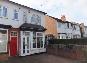 Thumbnail 2 bed end terrace house to rent in Harman Road, Wylde Green, Sutton Coldfield