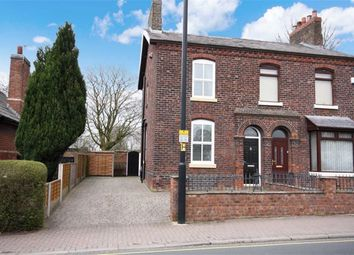 Thumbnail 2 bed semi-detached house for sale in Fox Lane, Leyland