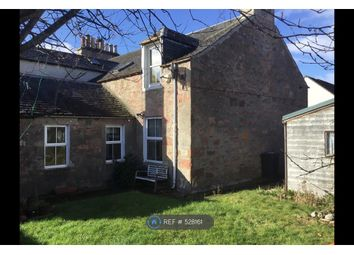Thumbnail 3 bedroom terraced house to rent in Telford Road, Inverness