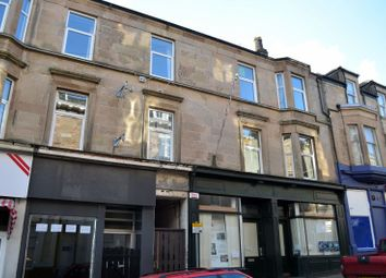Thumbnail 1 bed flat for sale in Argyll Street, Dunoon, Argyll And Bute