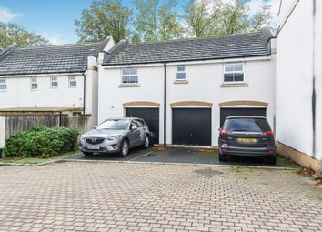 Thumbnail 2 bed property for sale in Oak Leaze, Patchway, Bristol
