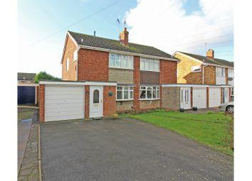 Thumbnail 3 bed semi-detached house for sale in Elmhurst Close, Wolverhampton