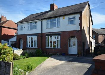 Thumbnail 3 bed semi-detached house for sale in Derby Road, Heaton Moor, Stockport, Greater Manchester