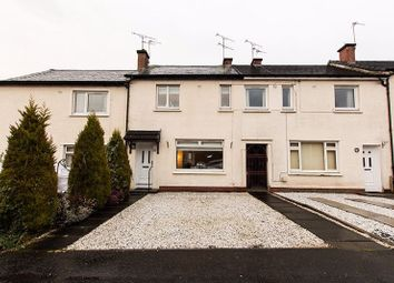 Thumbnail 2 bed terraced house for sale in Kent Road, Alloa