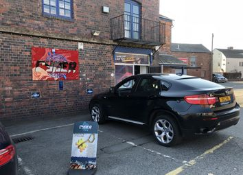 Thumbnail Leisure/hospitality for sale in Lowesmoor, Worcester
