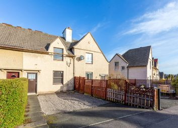Thumbnail 2 bed terraced house for sale in 14 Backmarch Crescent, Rosyth