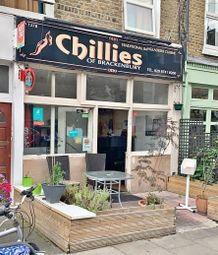 Thumbnail Restaurant/cafe for sale in Brackenbury Rd, Hammersmith